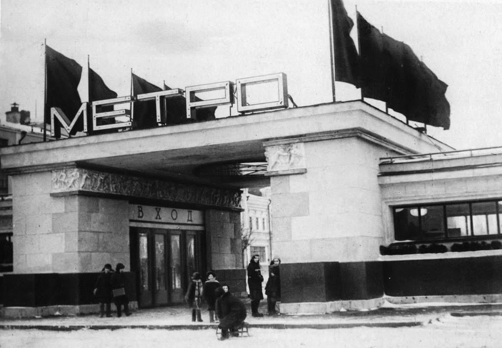 Moscow Metro, 1935 (11)
