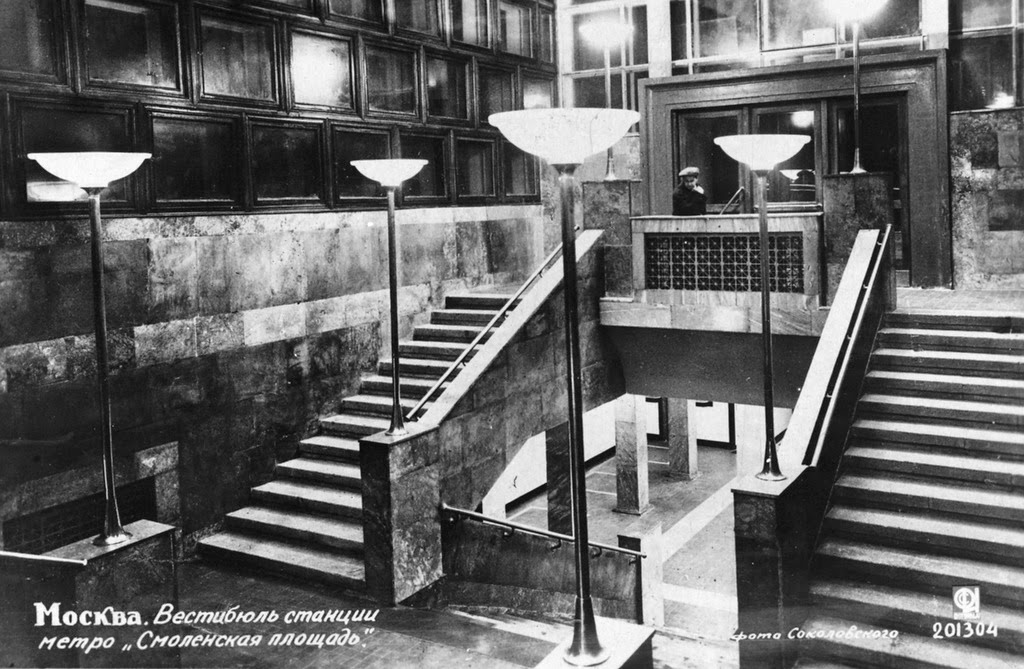 Moscow Metro, 1935 (13)