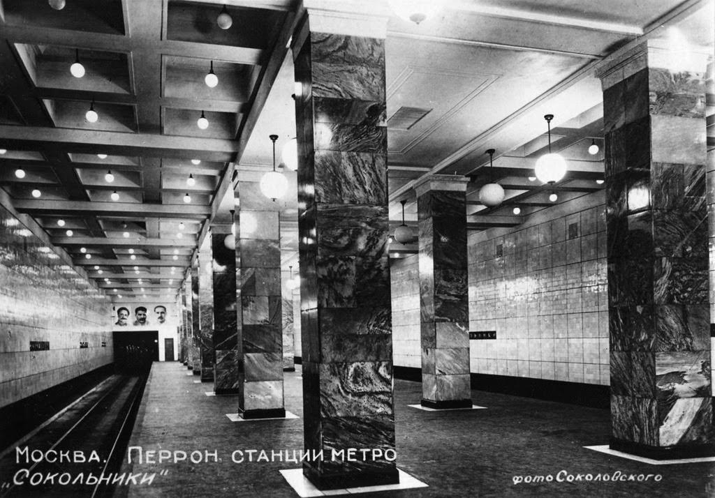 Moscow Metro, 1935 (15)