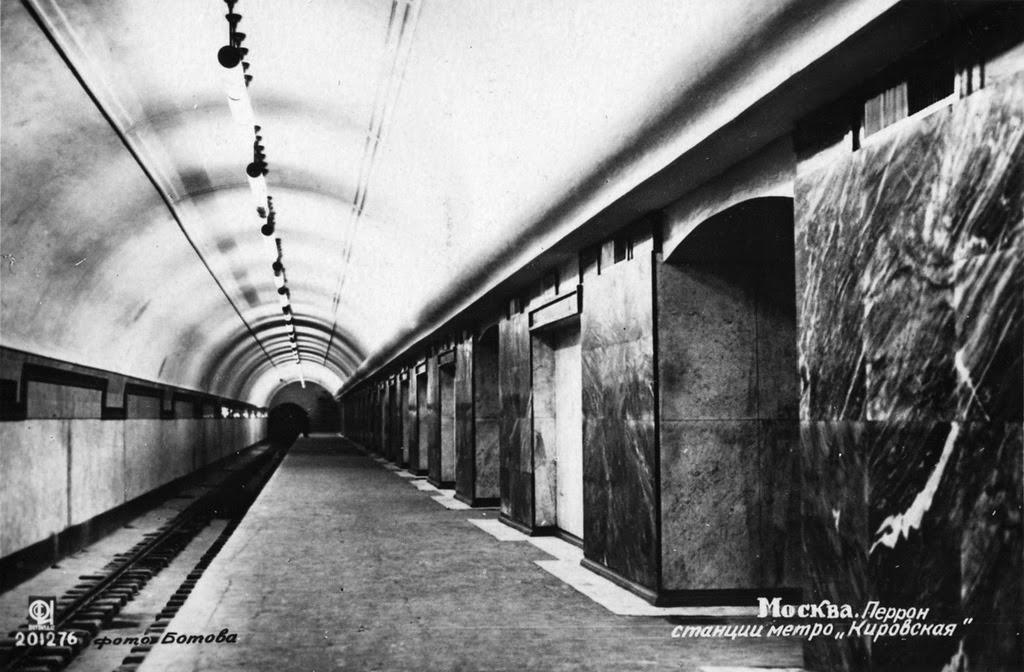 Moscow Metro, 1935 (17)