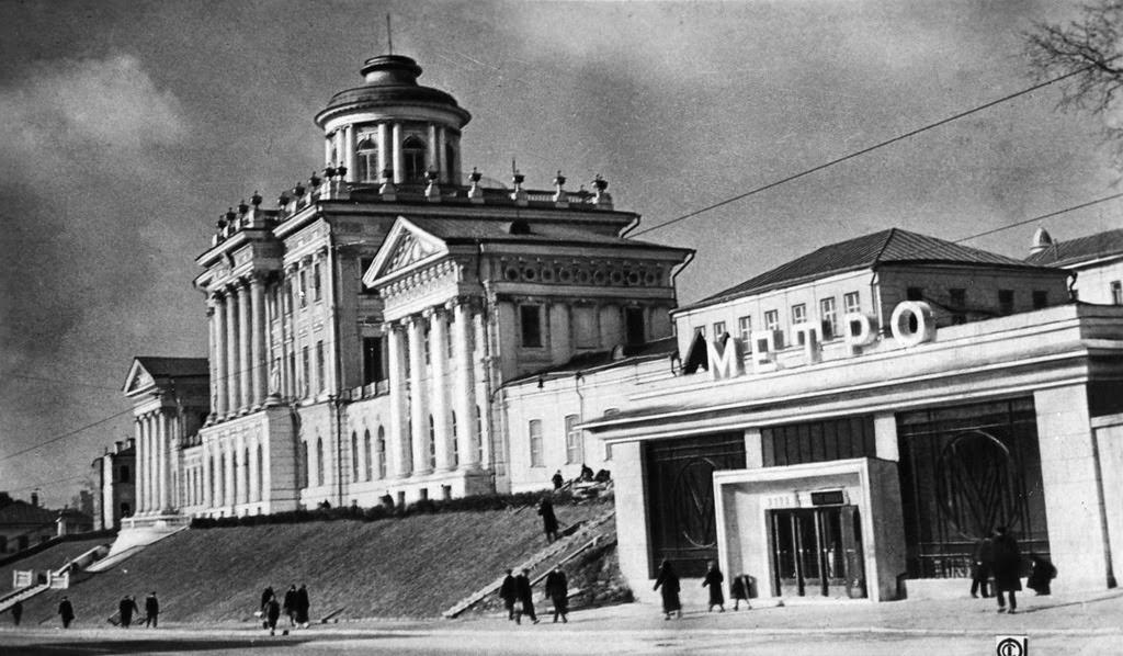 Moscow Metro, 1935 (20)