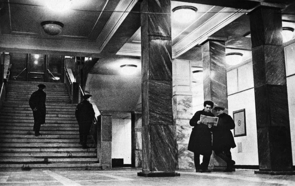 Moscow Metro, 1935 (21)
