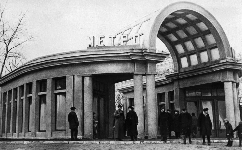 Moscow Metro, 1935 (22)