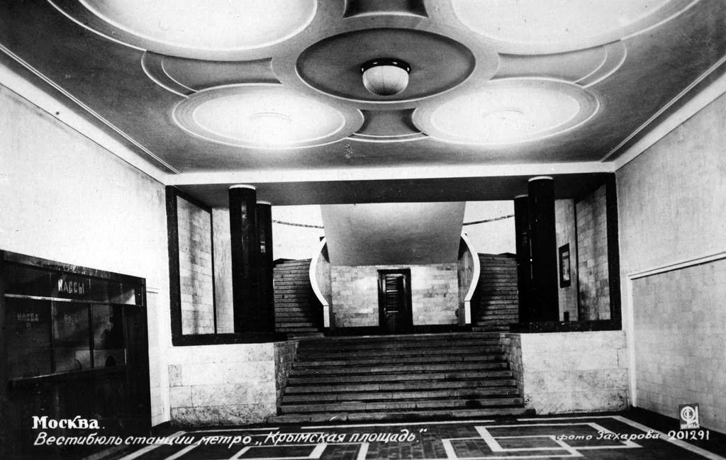 Moscow Metro, 1935 (24)