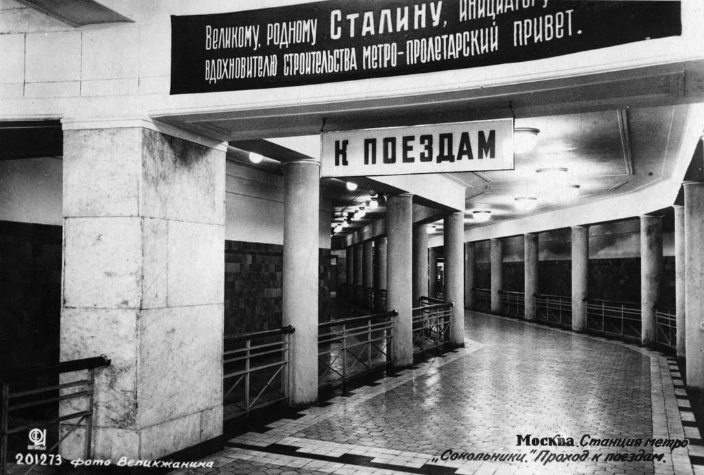 Moscow Metro, 1935 (25)
