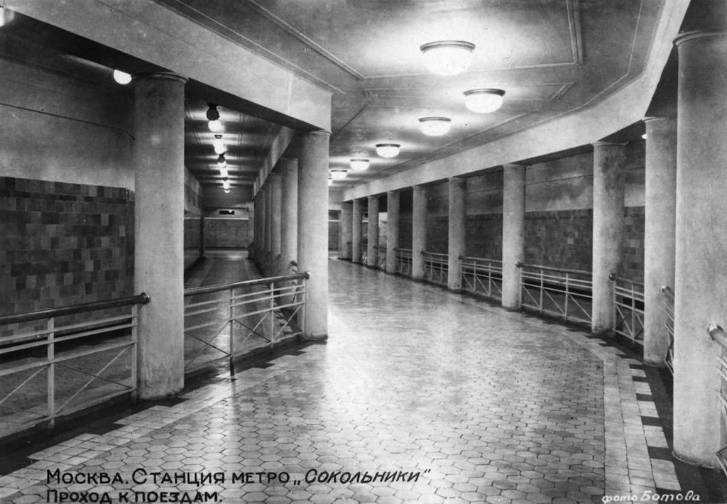 Moscow Metro, 1935 (27)