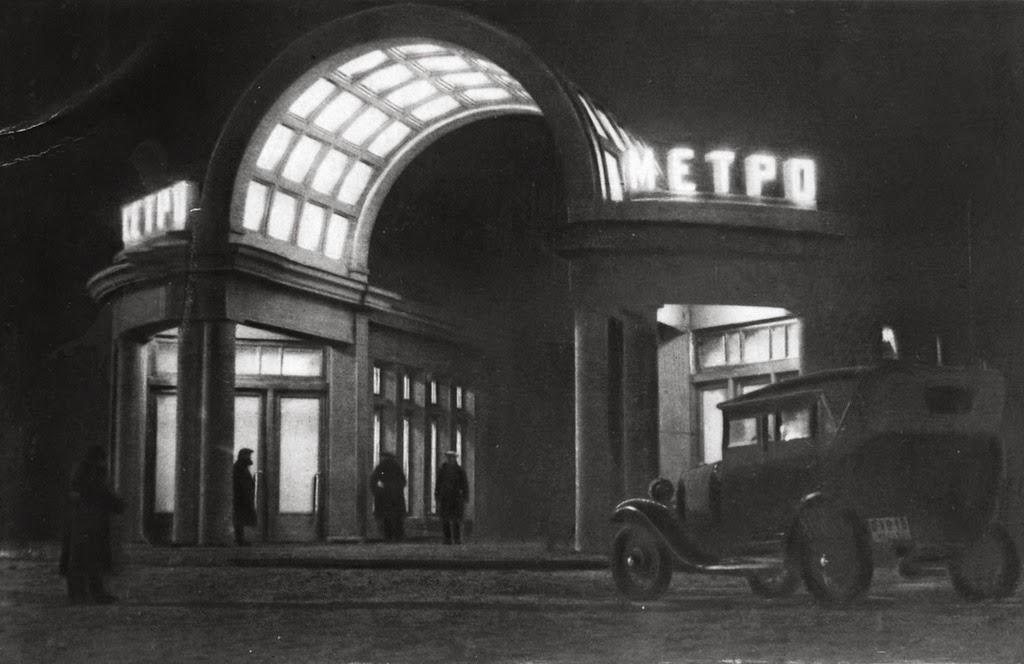 Moscow Metro, 1935 (28)