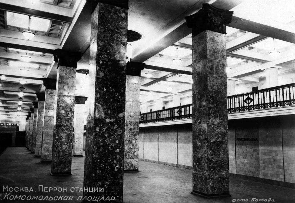 Moscow Metro, 1935 (30)