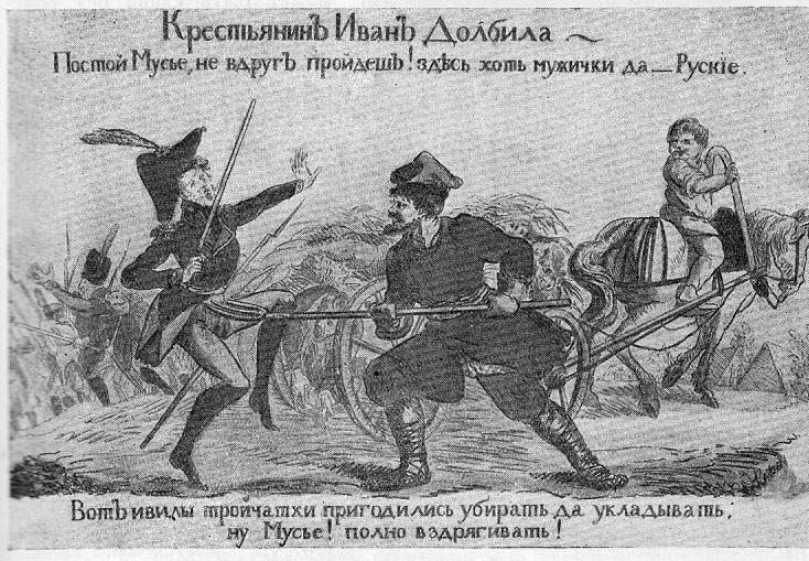 1812-7