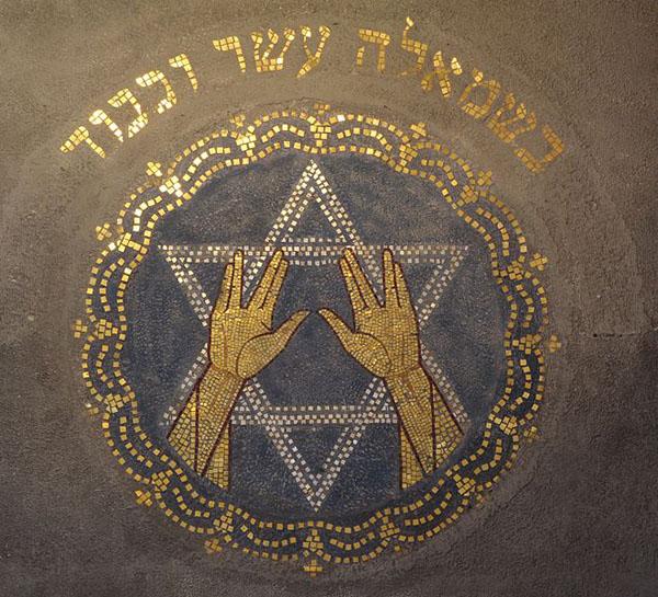 661px-Synagoge,_Enschede,_Mozaiek