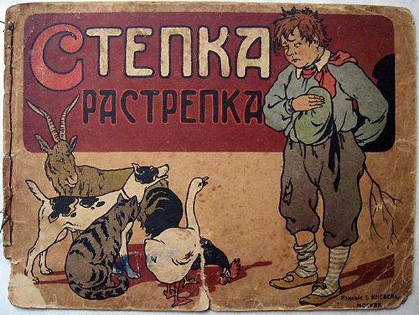 stepka_04