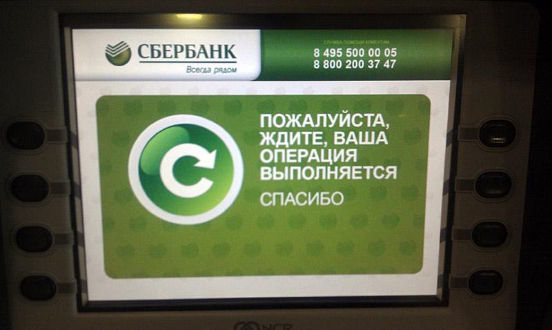 введена повременная оплата телефона в москве: