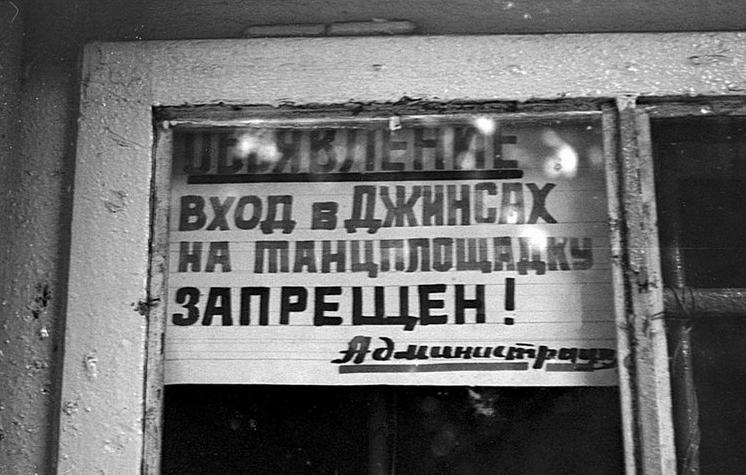 Фотографии из прошлого, которые стоит увидеть. СССР 70-80