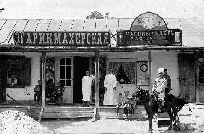 Batalpashinskaya