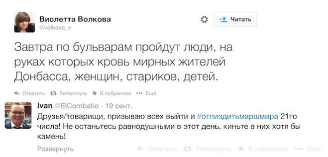 Снимок экрана 2014-09-21 в 14.27.06