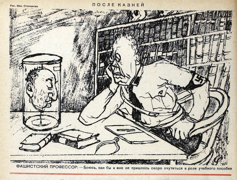 Antisemitizm_1934_22_6