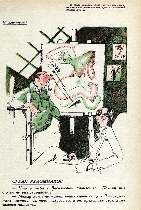 Art_1931_26_13