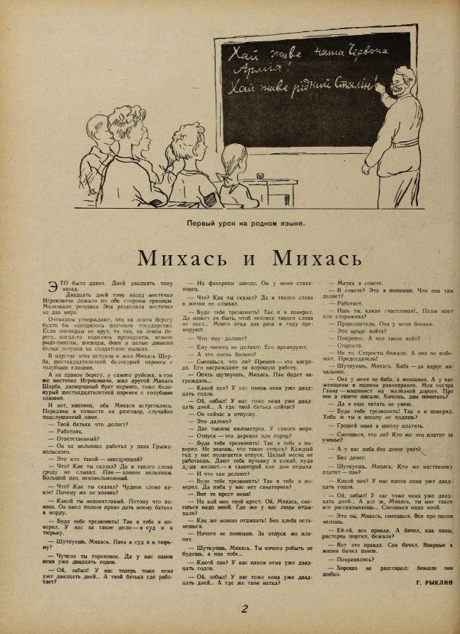1939-23#27-01