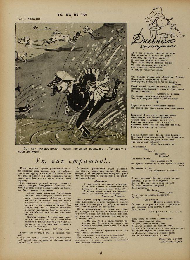1939-24#28-03