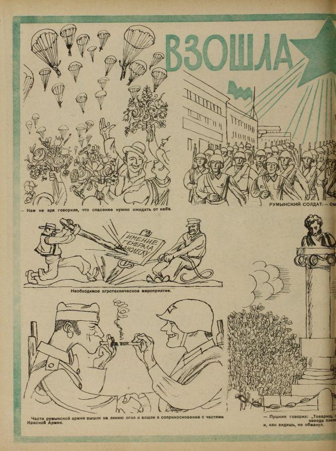 1940-13#14-07