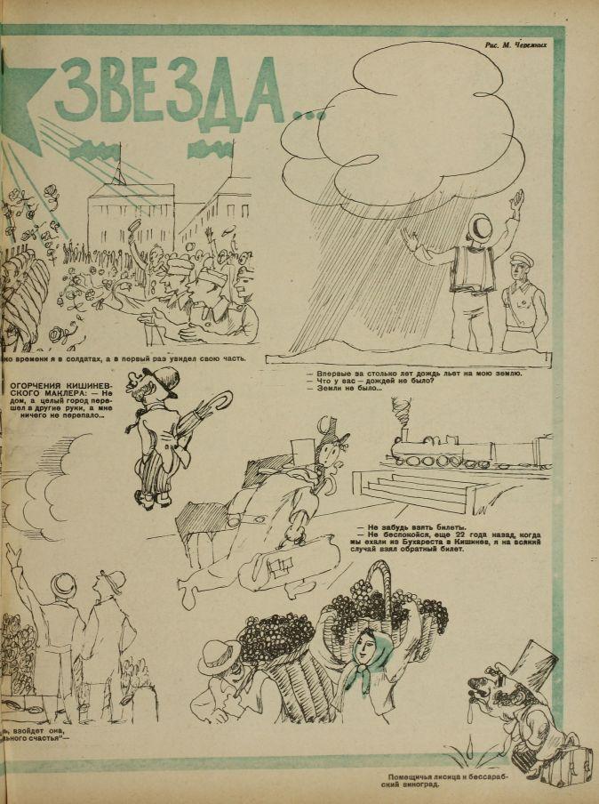 1940-13#14-08