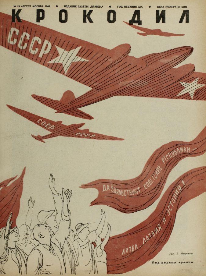 1940-14#15-00