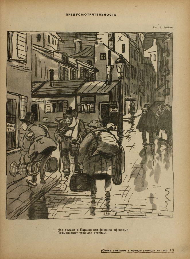1939-30#35-36-02