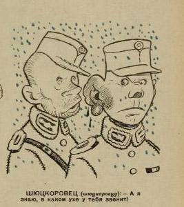 1939-30#35-36-12