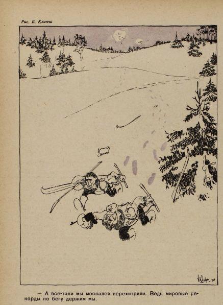 1939-28#33-09
