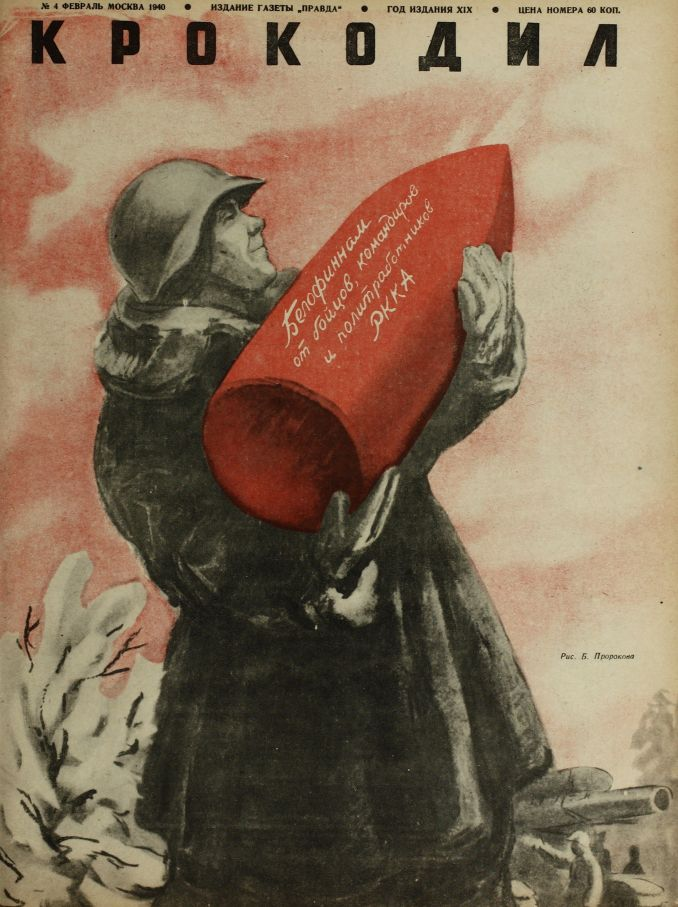 1940-03#4-00