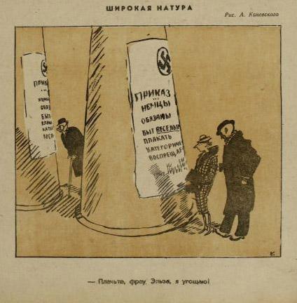 1942-12#13-4_Nemcy
