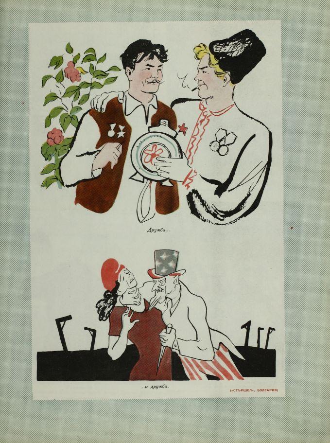 1949-29#30-02