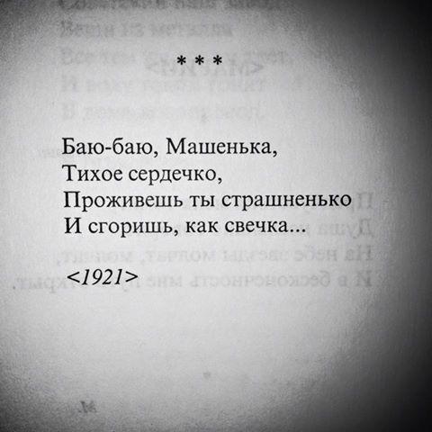 tumblr_mnio2kwJPw1qi1flto1_500