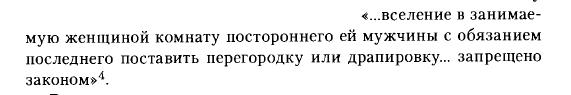 tumblr_mojovaMVxg1qi1flto1_1280
