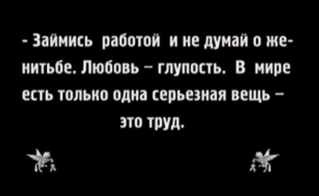 tumblr_n2je88SlOQ1qi1flto1_1280