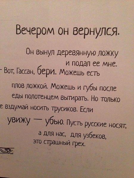 tumblr_nc9ceunvUK1qi1flto3_500