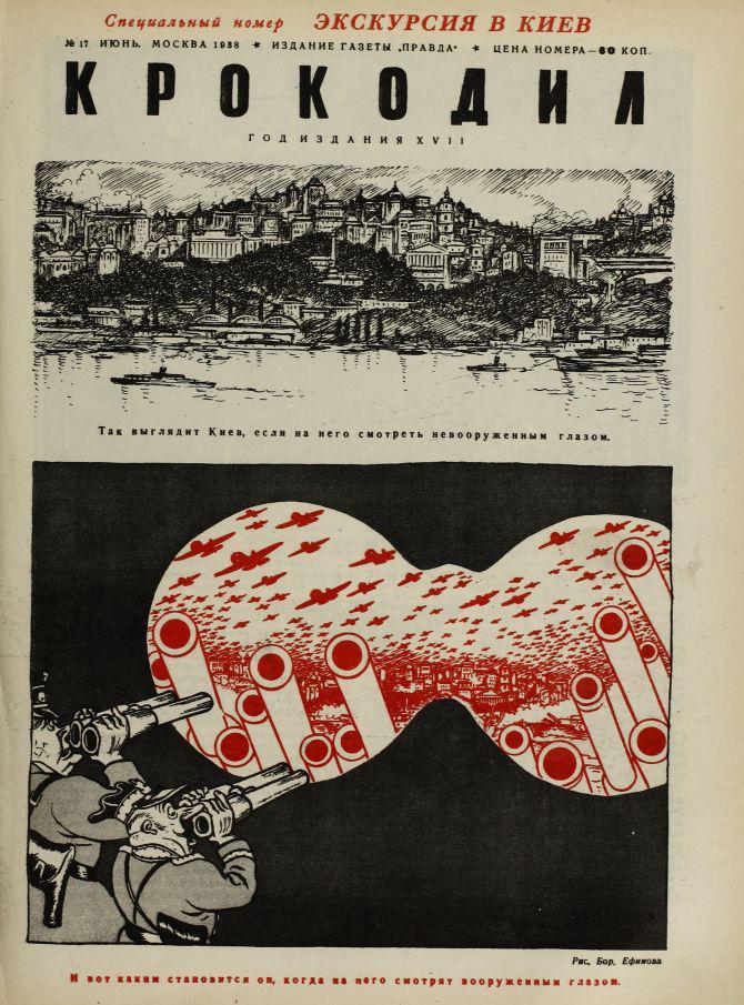 1938-16#17-00_Kiev