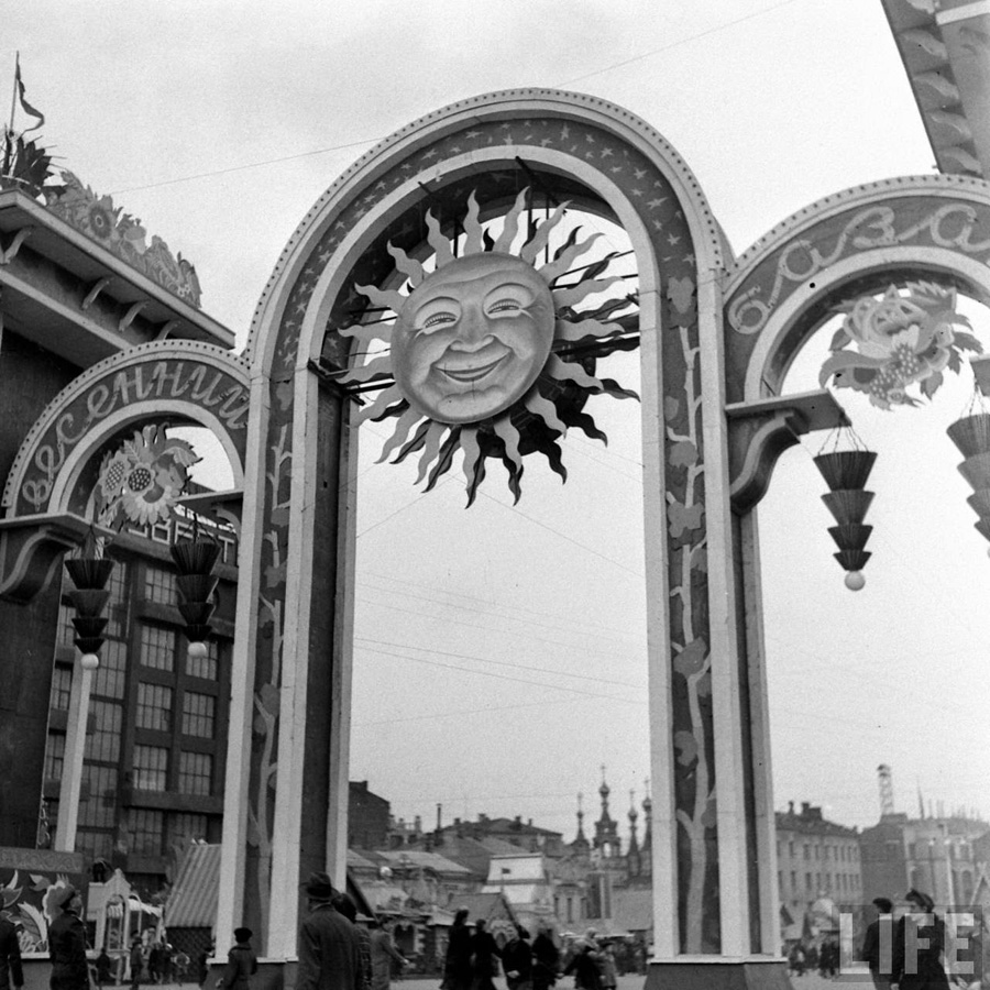 Moscow in 1947 (2)