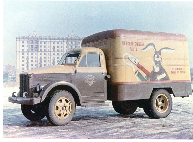 Moscow Vans of 1950s (1)