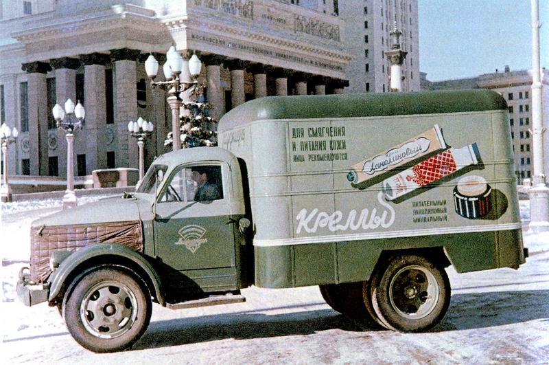 Moscow Vans of 1950s (2)