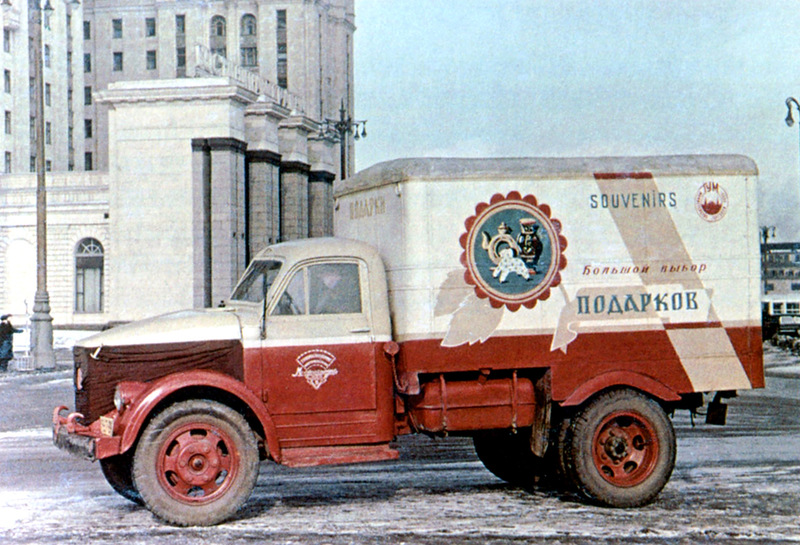 Moscow Vans of 1950s (4)