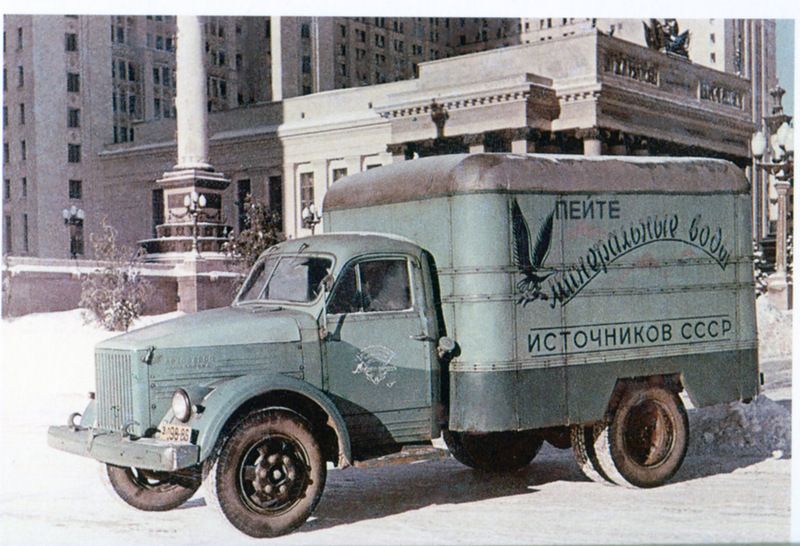 Moscow Vans of 1950s (5)