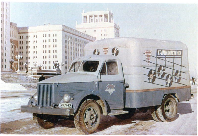Moscow Vans of 1950s (6)