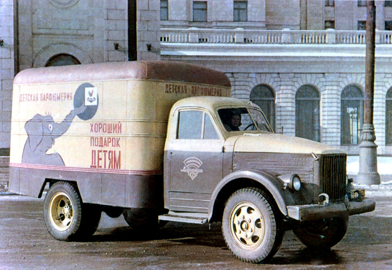 Moscow Vans of 1950s (7)