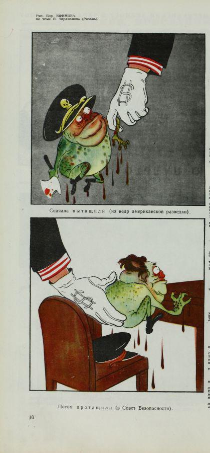 1949-31#32-09_Tito
