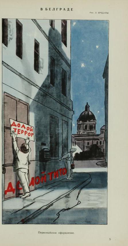 1950-11#12-04_Tito