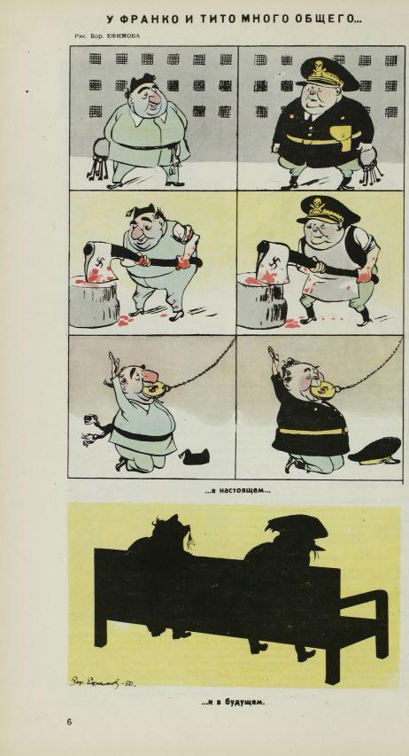 1950-33#34-05_Tito