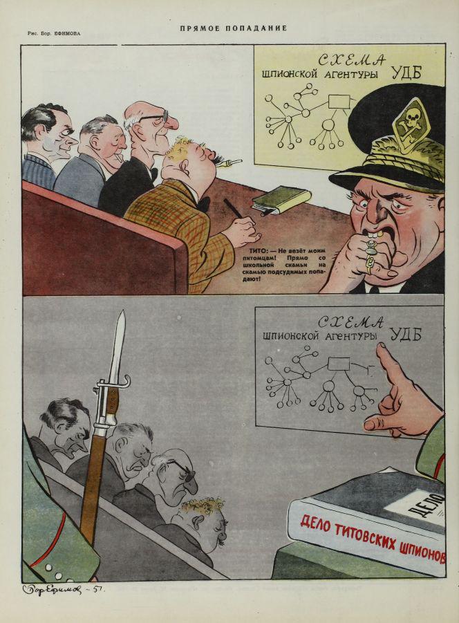1951-22#23-15_Tito