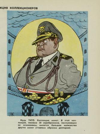 1953-02#3-12_Tito