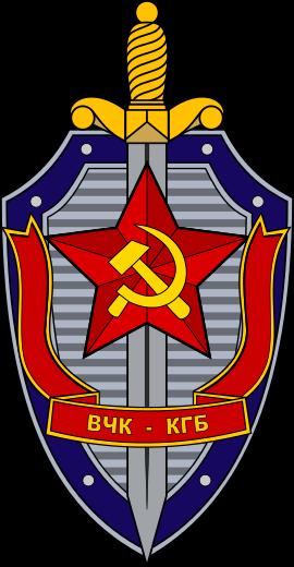 270px-Emblema_KGB.svg